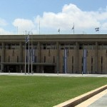 The Knesset (Israeli Parliament House), Jerusalem - by Joshua Paquin:Wikimedia