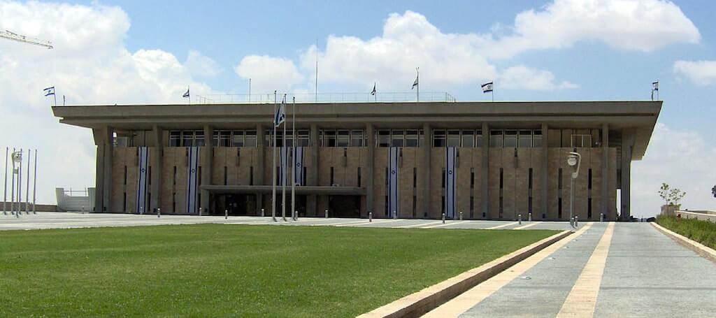 The Knesset (Israeli Parliament House), Jerusalem - by Joshua Paquin:Wikimedia