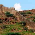 Rao Jodha Desert Rock Park, Jodhpur