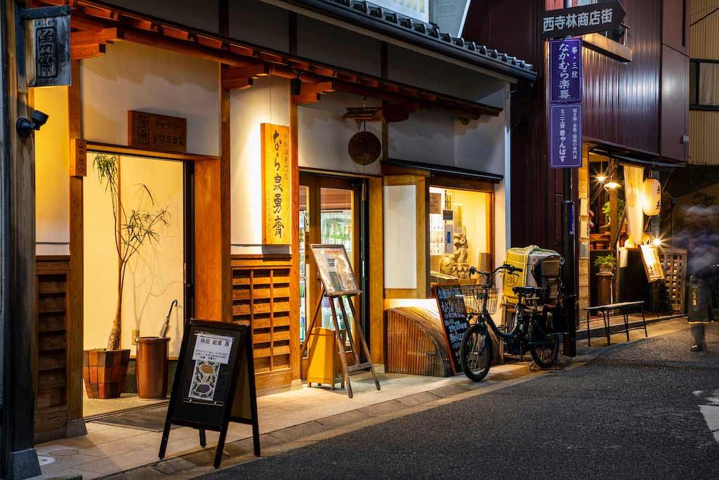 Naramachi, Nara - by Magdanatka / Shutterstock.com
