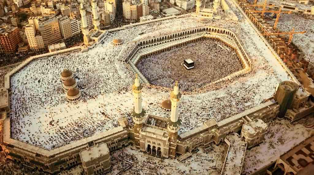 Aerial view of Masjid Al-Haram, Mecca