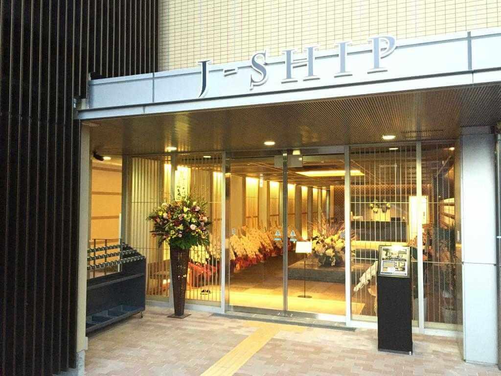 Cabin & Capsule Hotel J-SHIP Osaka Namba - by Booking.com