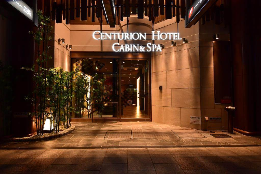 Centurion Cabin & Spa, Kyoto - by Booking.com