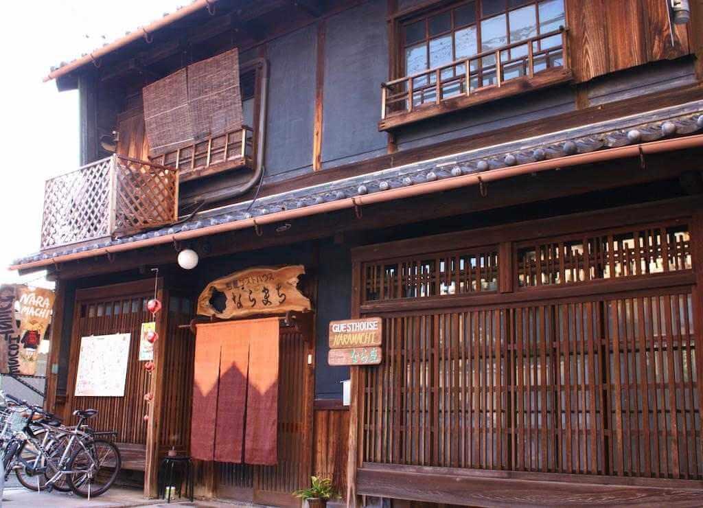 Guesthouse Naramachi, Nara - by Booking.com